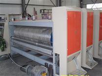 BSY-480重型半自动水墨印刷开槽机