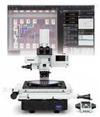 奥林巴斯测量显微镜
