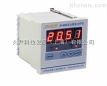 江西制氧机高含量氧浓度分析仪