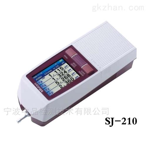 日本三丰粗糙度仪SJ-210