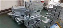 锌合金牺牲阳极生产厂家 焊接式锌阳极价格