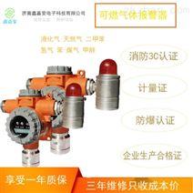 哪家生产乙醇气体报警器品牌