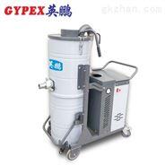 內江碳粉防爆吸塵器