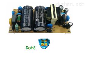 电力配网专用AC-DC模块电源 85-132VAC输入