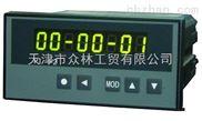 数显定时仪表 数显表 多功能数显仪表 DS系列定时器