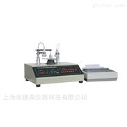 織物感應式靜電測試儀
