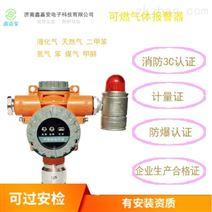 乙炔气体报警器专业生产企业