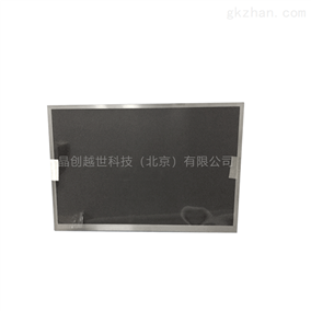 友达12.1寸工业液晶屏G121EAN01.0