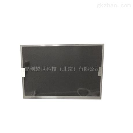 群創15.6寸工業液晶屏G156HCE-L01