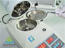纸管水分测量仪