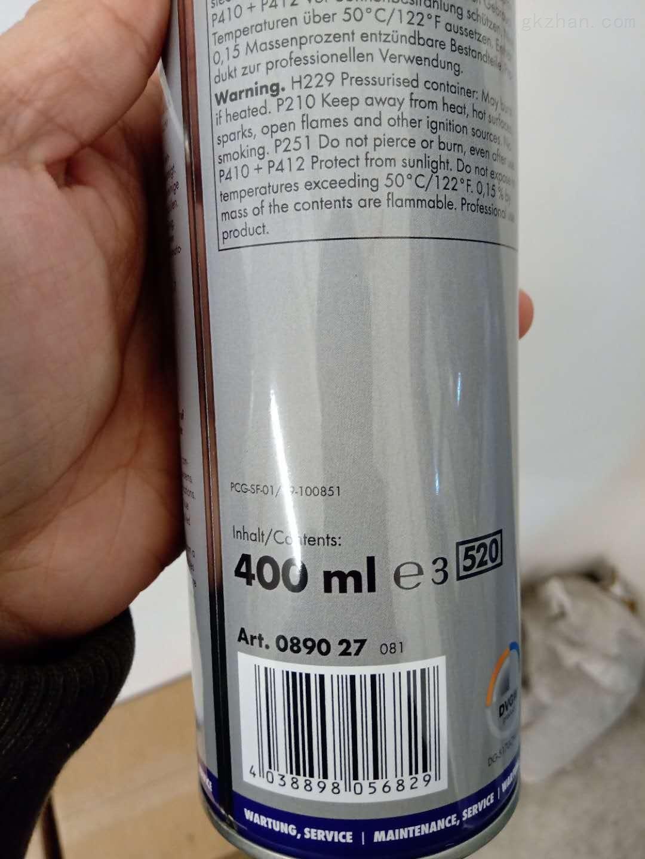 德国进口wuerth890323