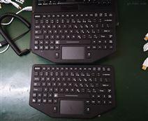 加固笔记本专用工控硅胶键盘