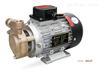 WS热水热油旋涡泵