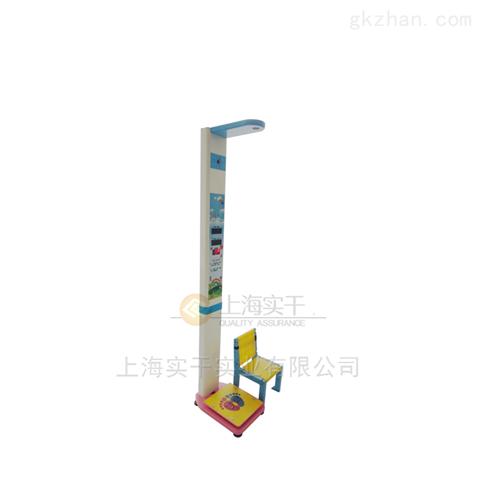带投币电子身高体重秤|广州电子体重测量仪