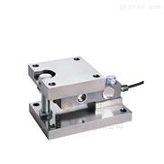 电动调节称重模块,带阀门传感器