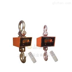 30噸優質防腐蝕電子吊稱
