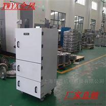 JC-750-2-Q布袋集尘器大吸力工业吸尘器