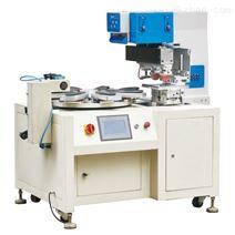 TYL-250-1H 八工位圆盘移印机