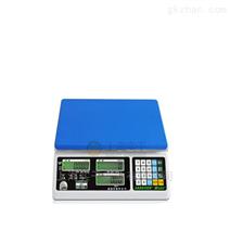 针式打印电子案板秤