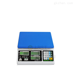 3KG带打印ballbet贝博app下载ios桌秤,工业无线桌称
