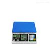 3KG带打印电子桌秤,工业无线桌称