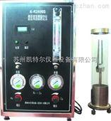 塑料数显氧指数测定仪