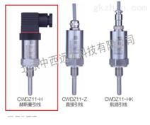 插入型温度变送器XY08-CWDZ11-H-01-A1-14