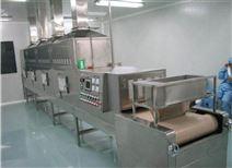佛山供应干燥机 微波干燥设备 杀菌烘干机