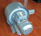 南京自动上料烘干机用双段式高压鼓风机
