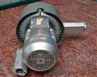 九江注塑机配套用双段式高压鼓风机