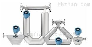 科里奥利力液体质量流量计厂家