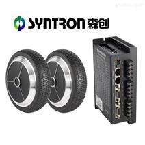 森创10530伺服轮毂电机伺服驱动器RS20270C