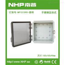 NP151590不锈钢搭扣式防水盒 合页接线盒