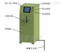单片机系统竹筒端面检测系统的研发与应用