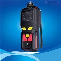 便携式乙炔检测仪