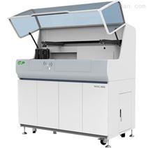 全自动化学发光分析仪