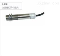 在线式红外测温仪型号:CN63M/MTX50B
