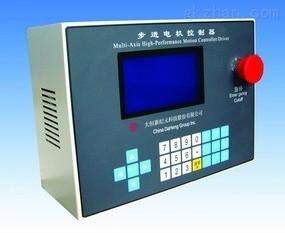 步进电机控制器4型