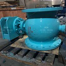 水轮机进水液动球阀