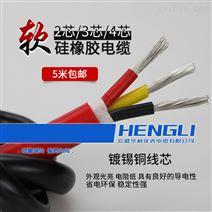 ZR-YGCF阻燃硅橡胶电缆20绝缘电阻14.1
