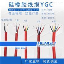 ZR-YGC22铠装硅橡胶電纜阻燃护套1.4厚度