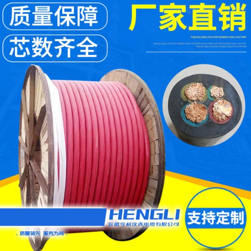 高温硅橡胶电缆YGC-F46R软导体外径15.1mm