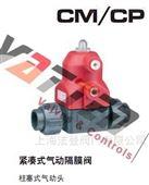 CM/CP氣動隔膜閥FIP 價格