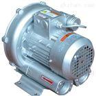 厂家供应220V单相电高压鼓风机