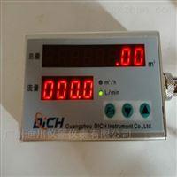 MF5212氧氣流量計計量儀器儀表