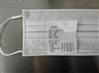 口罩无纺布颗粒物过滤测试仪厂家质量保证