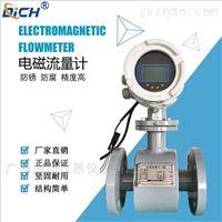 廣東廣州耐腐蝕汙水化工液體流量計廠家