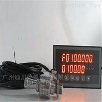 DLPL智能數字顯示定量控製儀