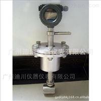LWGY广东涡轮流量计、广东液体流量计