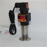 DFL-8001.6Mpa供水專業壓力變送器